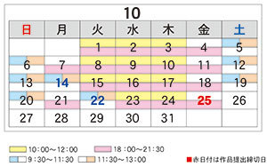 2019_9_30.jpg