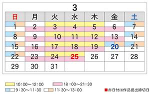 2020_2_29.jpg