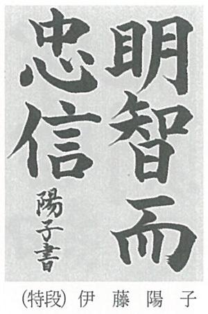 2020_3_26_1.jpg