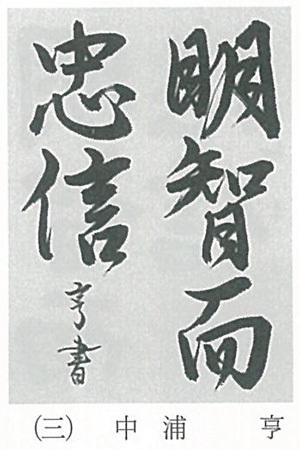 2020_3_26_4.jpg