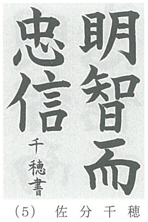 2020_3_26_5.jpg