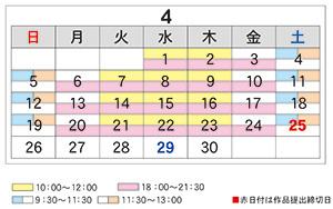 2020_3_31.jpg