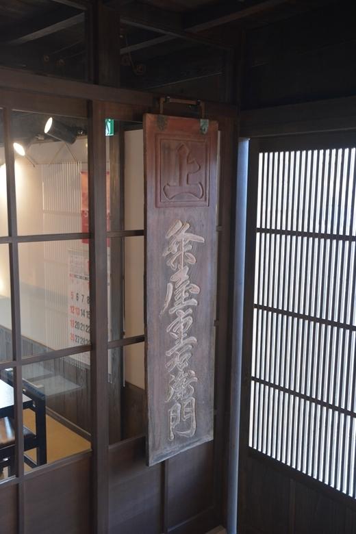 200120-080412-小諸 (692)_R