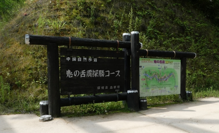 P1690161_.jpg