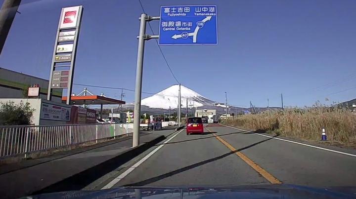 fuji3_.jpg