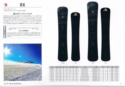 20-21BCRX.jpg