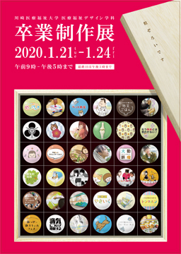 20200123-3.jpg