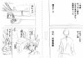 幻の魔王F・C2,3
