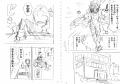 幻の魔王F・C4,5