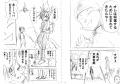 幻の魔王F・C6,7