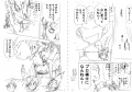 幻の魔王F・C8,9