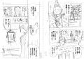 幻の魔王F・C10,11