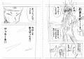 幻の魔王F・C14,15