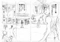 幻の魔王F・C16、17