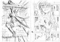 幻の魔王F・C20,21
