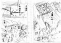 幻の魔王F・C22,23