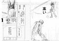 幻の魔王F・C24,25