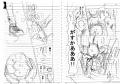 幻の魔王F・C30,31