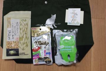 present202001_2.jpg