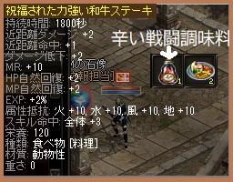 LinC1473.jpg
