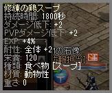 LinC1474.jpg