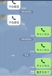 Screenshot_20191030-192417.jpg