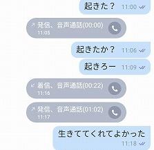 Screenshot_20191030-192435.jpg