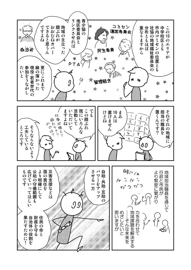 T通信53_1912250004