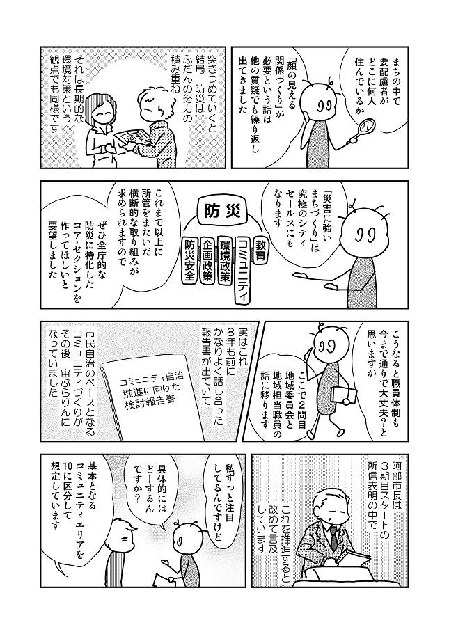 T通信53_1912250003
