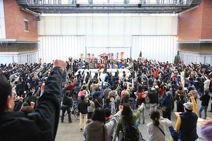 2020年3月29日(日)福岡県久留米市大会  『久留米ば元気にするっタイ!』の開催が決定
