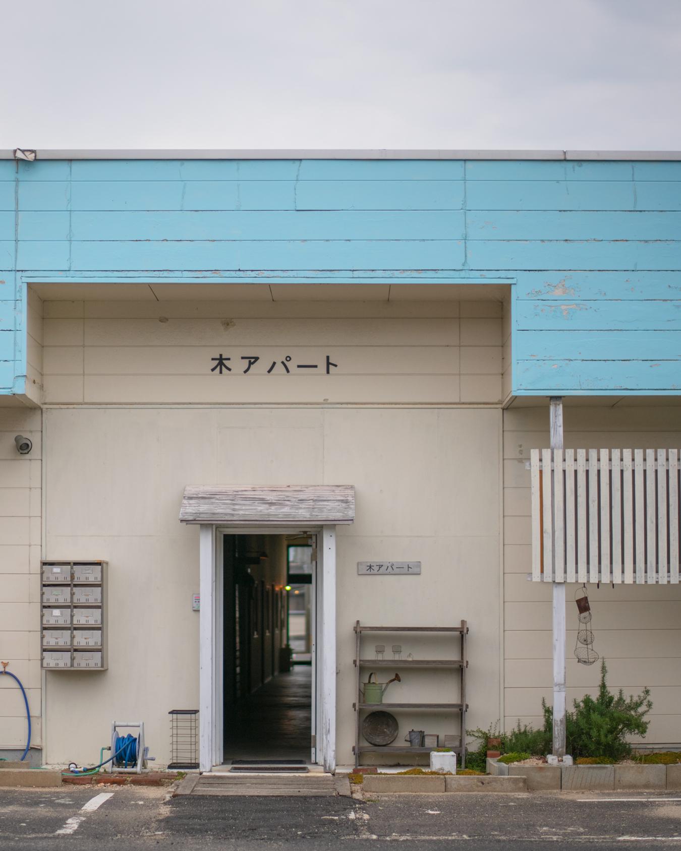 木アパート2