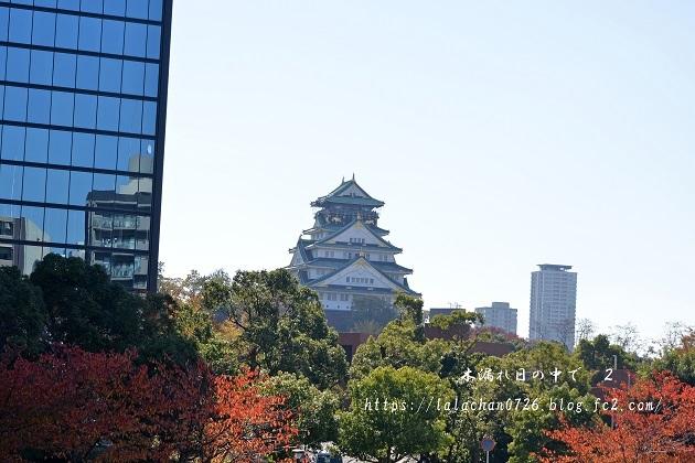 あきの大阪城