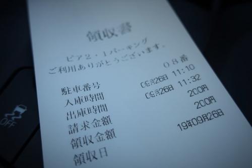 なか川⑥ (3)_R
