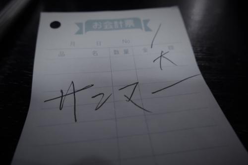 なか川⑥ (19)_R