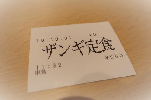 串鳥② (2)_R