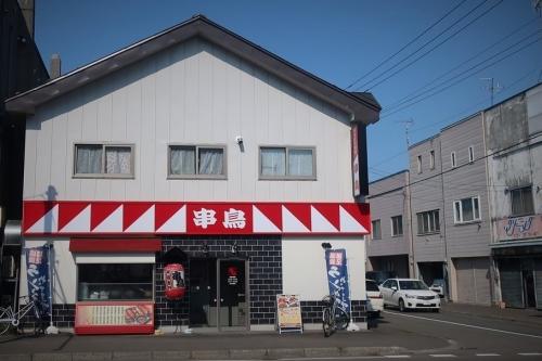 串鳥② (11)_R
