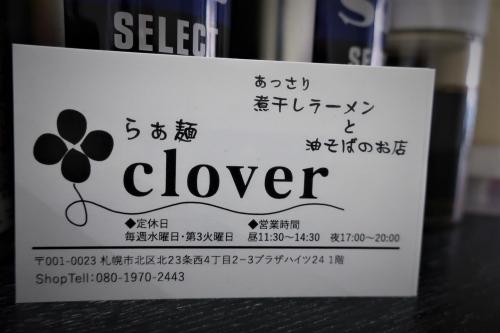 Clover (10)_R
