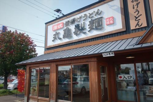 丸亀製麺61 (1)_R