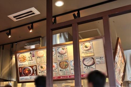 丸亀製麺61 (5)_R