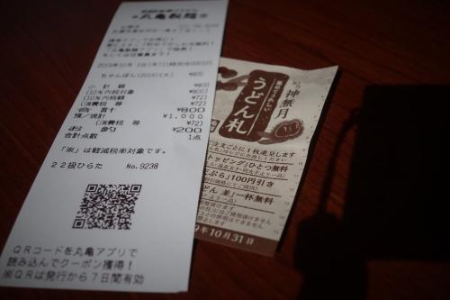 丸亀製麺61 (6)_R