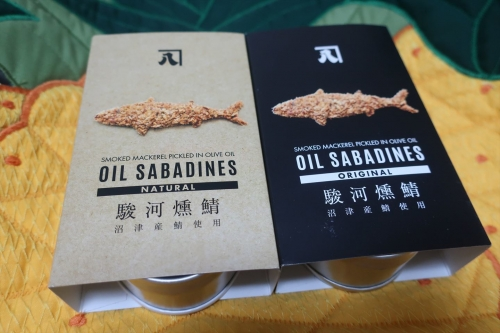 OIL SABADINES (1)_R