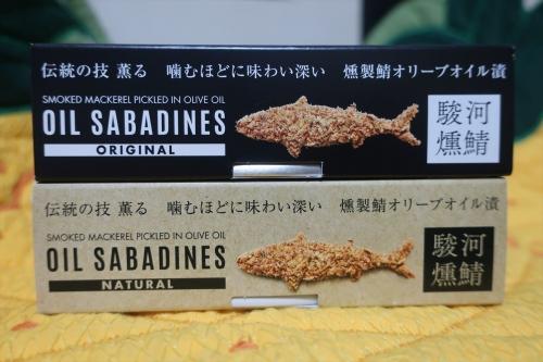 OIL SABADINES (4)_R