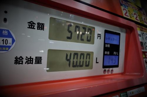 20191011給油(2)_R