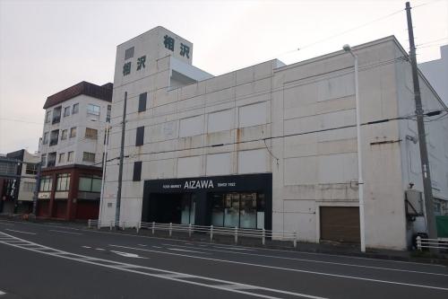相沢百貨店 (1)_R