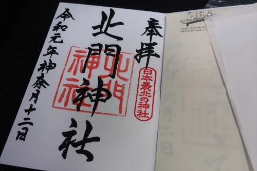 北門神社 (1)_R