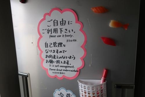 ペンション亜留芽利亜 (31)_R