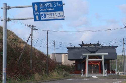 宗谷岬神社 (1)_R