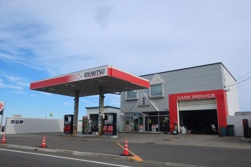 日本最北端GS安田石油 (1)_R
