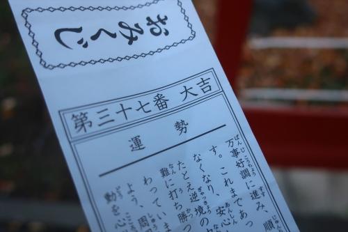 旭川護国神社 (4)_R