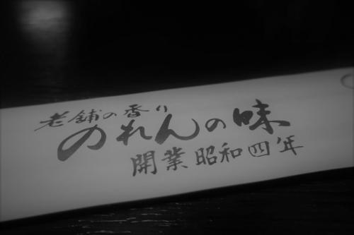 はま長 (14)_R